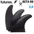 future フィン フューチャー フィン BETA R8 [Large] Lサイズ CARBON Vapor Core カーボン 超軽量 ショートボード フィン トライフィン 3枚セット