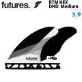 future フィン フューチャー フィン RTM HEX DHD [Mediuml] Mサイズ ダレン・ハンドリー ショートボード フィン トライフィン 3枚セット