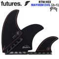 future フィン フューチャー フィン RTM HEX MAYEM EVIL [2+1] マット・バイオロス メイヘム TWIN フィン ツインスタビライザー 3枚セット