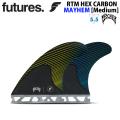 future フィン フューチャー フィン RTM HEX CARBON MAYEM [Medium] Mサイズ LOST マット・バイオロス メイヘム カーボン 軽量 ショートボード フィン トライフィン 3枚セット