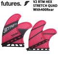 [店内ポイント最大20倍!!] future fin フューチャーフィン V2 RTM HEX STRETCH QUAD ストレッチ クワッド [Medium] ショートボード フィン クアッドフィン 4枚セット