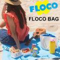 2019 FLOCO フラコ FLOCO BAG バッグ レジャーシート 2way シリコンバッグ 海 川 プール フェス