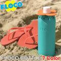 2019 FLOCO フラコ FLOCO BOTTLE ペットボトルカバー 保冷 シリコン素材 BAG 海 川 プール フェス