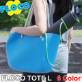 2019 FLOCO フラコ FLOCO TOTE L トートバッグ シリコンバッグ BAG 海 川 プール フェス