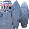 FIREWIRE SURFBOARDS ファイヤーワイヤー サーフボード SEASIDE シーサイド 5'10 CHACOAL 【限定モデル】 WOOLLIGHT Rob Machado ロブ・マチャド ショートボード [条件付き送料無料]