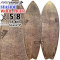 FIREWIRE SURFBOARDS ファイヤーワイヤー サーフボード SEASIDE シーサイド 5'8 Chacoal 【限定モデル】 WOOLLIGHT Rob Machado ロブ・マチャド ショートボード [条件付き送料無料]