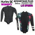 [現品限り特別価格] 2019 Hurley ハーレー ウェットスーツ ロングスプリング レディース 2mm [GZLSAD19] FRONT ZIP フロントジップ ADVANTAGE PLUS アドバンテージ プラス サーフィン 春夏モデル
