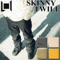 [在庫限りfollows特別価格] [在庫限り残りわずか!] 19-20 エルワン ウェア L1 SKINNY TWILL メンズ パンツ スキニ―ツイル PANTS スノーボード