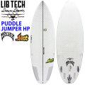 Lib Tech リブテック PUDDLE JUMPER HP パドルジャンパー ハイパフォーマンス LOST ロスト サーフボード ショートボード MATHEM メイヘム Mat Biolos [条件付き送料無料]