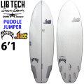 [訳あり特別価格] Lib Tech リブテック PUDDLE JUMPER パドルジャンパー [6.1] LOST ロスト サーフボード ショートボード MATHEM メイヘム Mat Biolos [条件付き送料無料]