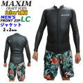 マキシム ウェットスーツ タッパー L/Sジャケット フロントジップ 2019年 [フォローズ限定] MAXIM 2mm メンズ [LCモデル] 春夏用 ストレッチジャージ 国内生産日本正規品
