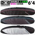 サーフボードケース トラベルケース 2本収納可能 OCEAN&EARTH ショートボードケース DOUBLE WIDE COVER XP 6'4 ダブルワイドカバー レトロツイン トラジション オルタナティブボード用 オーシャンアンドアース