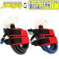 サーフィン パドルアップ ストロング スーパーパドルアップ より強力なチューブ PADDLE UP STRONG パドリング トレーニングチューブ 吸盤式