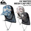 2019 QUIKSILVER サーフキャップ メンズ  UV WATER MESH CAP PRT QSA191754 クイックシルバー uvカット 帽子 メンズ