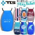 TOOLS ツールス キーポケット キーケース 鍵用ストラップ 鍵入れ 車上荒らし対策 TLS Key Pocket サーフィン トゥールス 便利グッズ 海水浴 プール アウトドア キャンプ フェス フィッシング