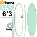 TORQ SurfBoard トルク サーフボード COLOR PINLINE2 [SEAGREEN PINLINE] MOD FISH 6'3 ショートボード エポキシボード EPS [条件付き送料無料]