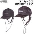 TRANSPORTER トランスポーター ユニセックス WINTER CAP ウィンター キャップ TP137 サーフィン ボディーボード 男女兼用 サーフキャップ 冬用