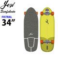 YOW SURFSKATE ヤウ サーフスケート FISTRAL 34インチ [V4S5] フィストラル ロングスケートボード コンプリート サーフィン スケボー トレーニング 練習