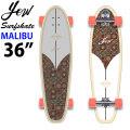 YOW SURFSKATE ヤウ サーフスケート MALIBU 36インチ [V4S5] マリブ ロングスケートボード コンプリート サーフィン スケボー トレーニング 練習