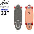 YOW SURFSKATE ヤウ サーフスケート RAPA NUI 32インチ [V4S5] ラパ・ヌイ ロングスケートボード コンプリート サーフィン スケボー トレーニング 練習