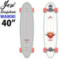 YOW SURFSKATE ヤウ サーフスケート WAIKIKI 40インチ [V4S4] ワイキキ ロングスケートボード コンプリート サーフィン スケボー トレーニング 練習