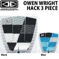 OCEAN&EARTH オーシャンアンドアース デッキパッド OWEN WRIGHT HACK 3PIECE ショートボード用 3ピース オーウェンライトハック