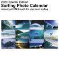 2020 サーフィン フォト カレンダー Surfing Photo Calendar [11月以降入荷予定]