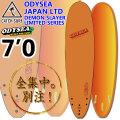 """[訳あり特別価格] 2021年モデル キャッチサーフ catch surf ソフトボード LOG ログ TRI  [7'0""""] JAPAN LIMITED LINE DEMON SLAYER LIMITED SERIES [HMR PILSNER/Fire Gradient] 煉獄 ソフトボード ファンボード [送料無料]"""