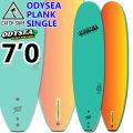 """[3月末入荷予定] 2021年 キャッチサーフ catch surf ソフトボード PLANK プランク SINGLE [7'0""""] [EMERALD GREEN] ファンボード シングルフィン [送料無料]"""