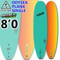 """[3月末入荷予定] 2021年 キャッチサーフ catch surf ソフトボード PLANK プランク SINGLE [8'0""""] [EMERALD GREEN] ファンボード シングルフィン [送料無料]"""