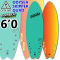 """[4月下旬入荷予定] 2021年モデル キャッチサーフ catch surf ソフトボード SKIPPER スキッパー QUAD [6'0""""] [EMERALD GREEN]  ソフトボード ショートボード [送料無料]"""