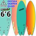 """[4月下旬入荷予定] 2021年モデル キャッチサーフ catch surf ソフトボード SKIPPER スキッパー QUAD [6'6""""] [EMERALD GREEN]  ソフトボード ショートボード [送料無料]"""