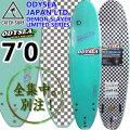 """[在庫限りfollows特別価格] [即出荷] [営業所止め送料無料] キャッチサーフ catch surf ソフトボード LOG ログ TRI  [7'0""""] JAPAN LIMITED LINE DEMON SLAYER LIMITED SERIES [TAN-G GREEN] ソフトサーフボード ファンボード"""