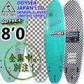 """[在庫限りfollows特別価格] ラスト1本![即出荷] [営業所止め送料無料] キャッチサーフ catch surf ソフトボード LOG ログ TRI  [8'0""""] JAPAN LIMITED LINE DEMON SLAYER LIMITED SERIES [TAN-G GREEN] ソフトサーフボード ファンボード"""