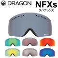 DRAGON ゴーグル スペアレンズ ドラゴン スノーボード NFXs エヌエフエックスエス [1B19~1B26] ジャパンレンズ スノー ゴーグル SNOW SPARE LENS