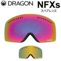 DRAGON ゴーグル スペアレンズ ドラゴン スノーボード NFXs エヌエフエックスエス [1B27~1B28] [Purple/Gold] スノー ゴーグル SNOW SPARE LENS