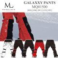 20-21 MARQLEEN GALAXXY PANT MQ01500  マークリーン スノーボードウェアギャラクシー パンツ ユニセックス [ 000/990/991/105/995 ]