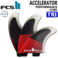 [店内ポイント最大20倍!!] 2020 FCS2 fin エフシーエスツー フィン ACCELERATOR PC TRI アクセラレーター パフォ-マンスコア トライ [S/M/L] 3FIN ショートボード用 サーフボードフィン