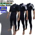 [一部即出荷] 21 BILLABONG ビラボン シーガル ウェットスーツ バックジップ バリュー 3×2ミリ メンズ BB018-052 BACKZIPPER ウエットスーツ 日本正規品