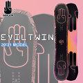 20-21 BATALEON バタレオン Evil Twin エビルツイン [ 151cm 154cm ] フリースタイル ジブ パーク  スノーボード 板 2020 2021 送料無料