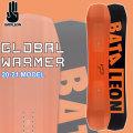 20-21 BATALEON バタレオン Global Warmer グローバルウォーマー [ 148cm 151cm 154cm ] ジブ パーク  スノーボード 板 2020 2021 送料無料