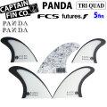 サーフィン フィン ショートボード用 CAPTAIN FIN キャプテンフィン PANDA 5 FIN 4.6 ST [FUTURE] TT [FCS] 5FIN トライクワッドフィン