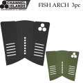[送料無料] アルメリック デッキパッド FISH ARCH 3ピース CHANNEL ISLANDS チャンネルアイランド Al Merrick ショートボード用 デッキパット