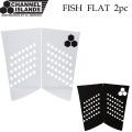 [送料無料] アルメリック デッキパッド FISH FLAT 2ピース CHANNEL ISLANDS チャンネルアイランド Al Merrick ショートボード用 デッキパット