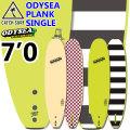 """[各カラーラスト1本限り] キャッチサーフ catch surf ソフトボード PLANK プランク SINGLE シングルフィン [7'0""""] 2020 odysea ソフトサーフボード ファンボード サーフィン [送料無料]"""