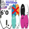 """2020 キャッチサーフ catchsurf ソフトボード  サーフィン WAVE BANDIT ウェーブバンディッド PERFORMER パフォーマー TRI トライフィン [6'0""""] サーフボード ショートボード [送料無料] [BLK即出荷可能]"""