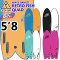 """2020 キャッチサーフ catchsurf ソフトボード  サーフィン WAVE BANDIT ウェーブバンディッド RETRO FISH レトロフィッシュ QUAD クアッドフィン [5'8""""] サーフボード ショートボード [送料無料] [即出荷可能]"""