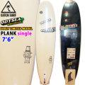 """[ラスト1本限りfollows価格] 2020年 先行販売 catch surf キャッチサーフ ソフト サーフボード ODYSEA オディシー PLANK プランク SINGLE シングルフィン Early Limited Model [7'6""""] WHITE BLACK ソフトボード [条件付き送料無料]"""