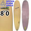 """キャッチサーフ catch surf ソフトボード PLANK プランク SINGLE シングルフィン [8'0""""] [VANILLA] 2020 odysea ソフトサーフボード ファンボード サーフィン [送料無料]"""