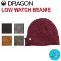 DRAGON ドラゴン LOW WATCH BEANIE ビーニー ニット帽 小物